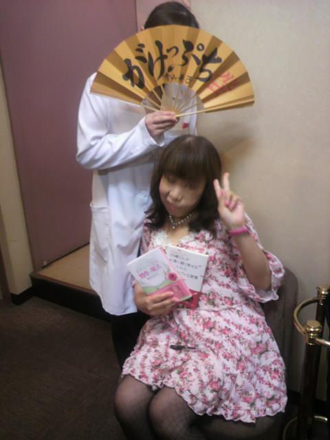 青山華子さんと藤沢あゆみさん