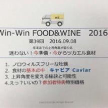 Win-Win FO…