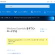 Windows Es…