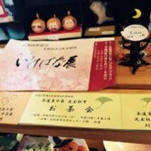 北秋田市文化祭