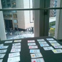 大阪で色彩心理カード…