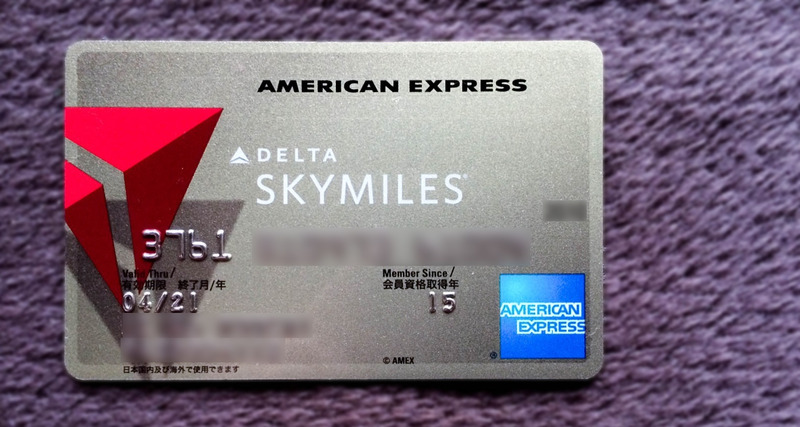 delta amex gold 201609