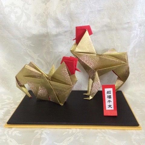 ハート 折り紙:干支 折り紙-ameblo.jp