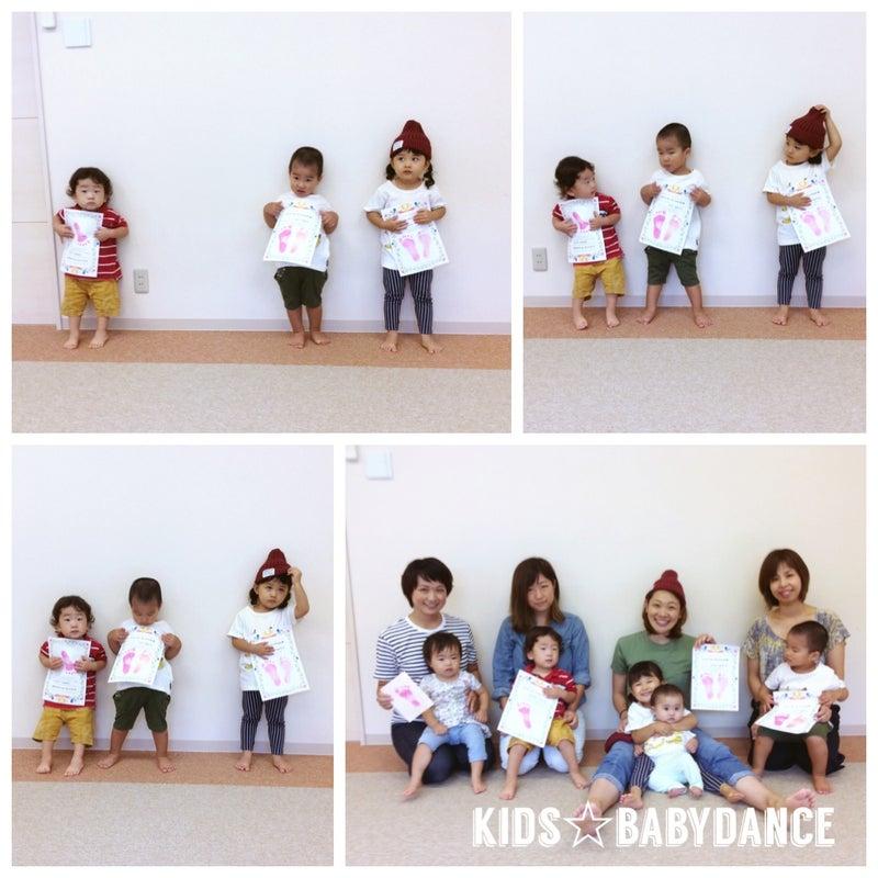 産後ママのためのベビーダンス教室:足立