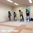 【伊興本町キッズ】成…