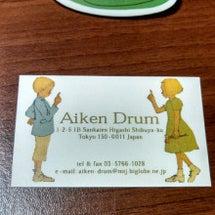 Aiken Drum…