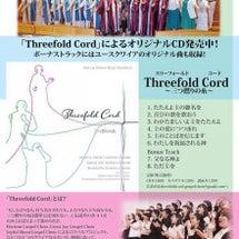 CD発売のお知らせ