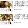 【SELECTORS…