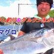 8月8日慶良間船釣り…