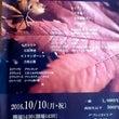Piano Live…