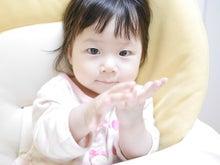 兵庫大阪ファーストサイン赤ちゃんの気持ちがわかる