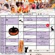 10月カレンダー完成