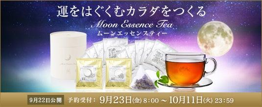 Moon Essence Tea