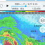 台風16号、最接近中…