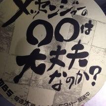 テレビデビュー(^o…
