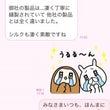 【 うれしいな〜〜(…