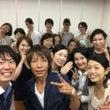 田村聡さんのセミナー…