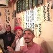刺青 タトゥー日記