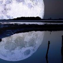 満月の日には感謝を数…