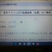 なんと!東京マラソン…