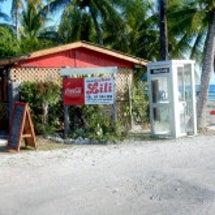 ランギロア島に、タヒ…
