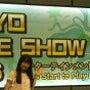 東京ゲームショウ(^…