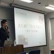 京都大学 MBAで講…
