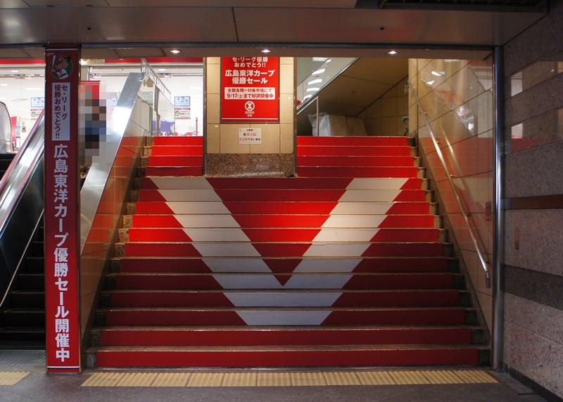 広島そごう階段