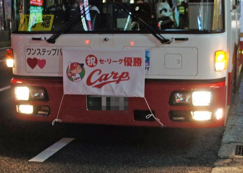 広島バスカープ旗