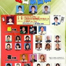 明日は日本歌手協会主…