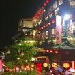 【観月しのぶ台湾に行…