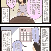 【病】精密検査1