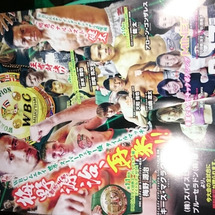 NJKFの大会へ