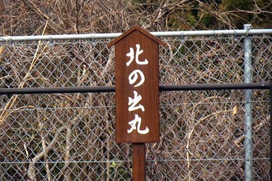 【写4】小瀬戸城
