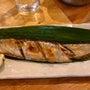 秋の秋刀魚