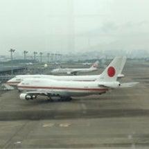 ただいま羽田空港