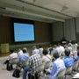 東京都庁にて講演会