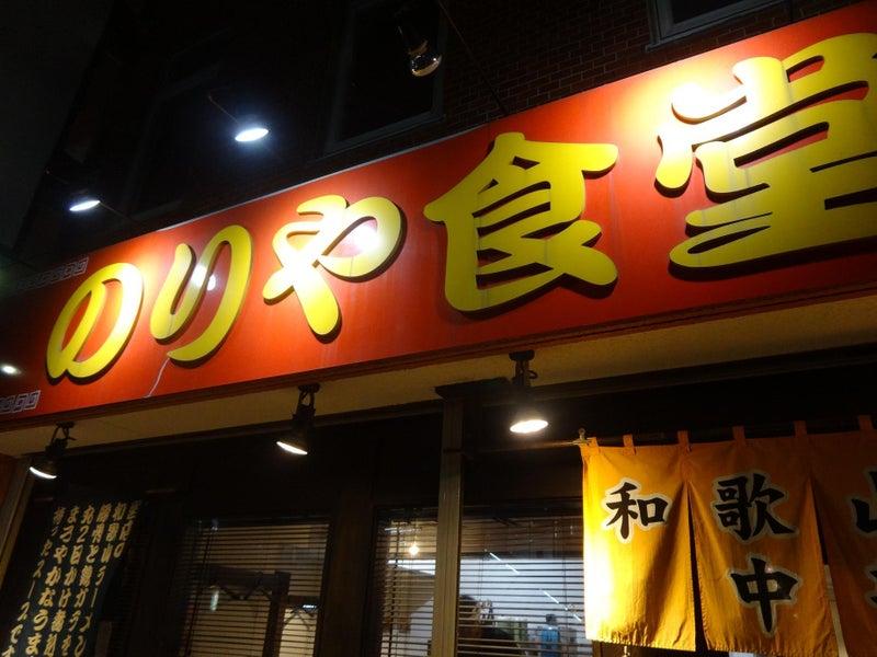 上野さんラーメン20160912②