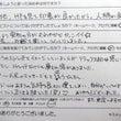 【ストレッチ+アロマ…