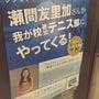 初めての愛媛県へ!