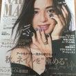 雑誌NAIL MAX…