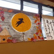 秋  -Autumn…