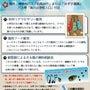 9/19(月)CCP…