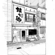9/17「テクニカル…