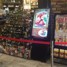 世界のビール博物館な…