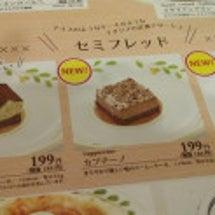 ケーキ詐欺