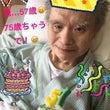 ダウン症57歳祝う(…