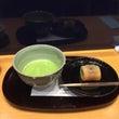 お抹茶と生菓子