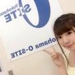 ■浜っ子O-site…
