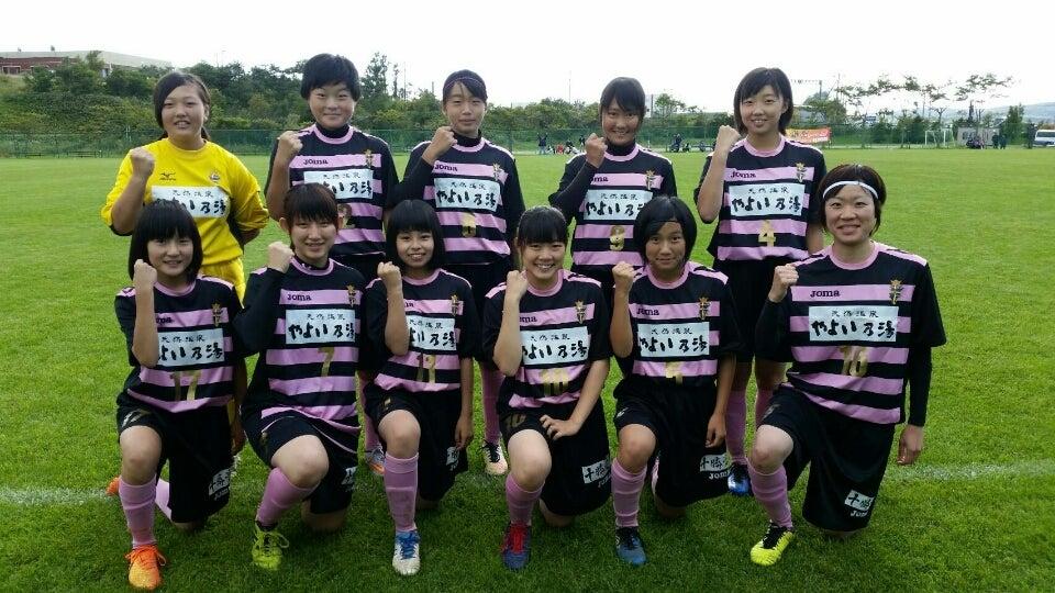 女子 サッカー 選手権 第29回 全日本高校女子サッカー選手権大会 スポーツブル